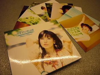 『風色恋譜』発売っ☆_d0174765_222973.jpg
