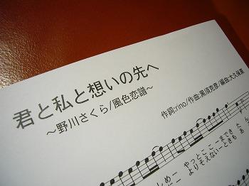 花火大会っ☆_d0174765_2264789.jpg