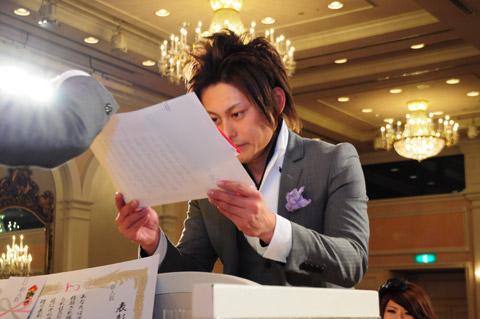 【brace】2013年新年会 4.表彰式Ⅱ優秀賞、敢闘賞など_c0080367_18412773.jpg