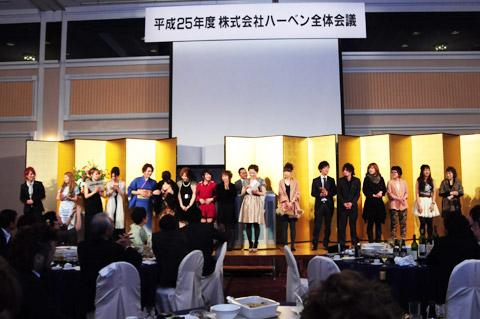 【brace】2013年新年会 4.表彰式Ⅱ優秀賞、敢闘賞など_c0080367_18425935.jpg