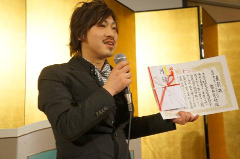 【brace】2013年新年会 4.表彰式Ⅱ優秀賞、敢闘賞など_c0080367_18455885.jpg