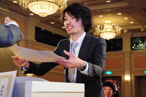 【brace】2013年新年会 4.表彰式Ⅱ優秀賞、敢闘賞など_c0080367_1864913.jpg