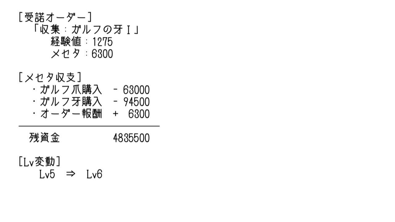 f0203977_22243144.jpg