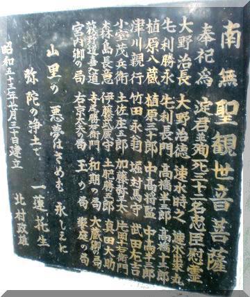 大坂城的山里丸 _e0040579_0521221.jpg