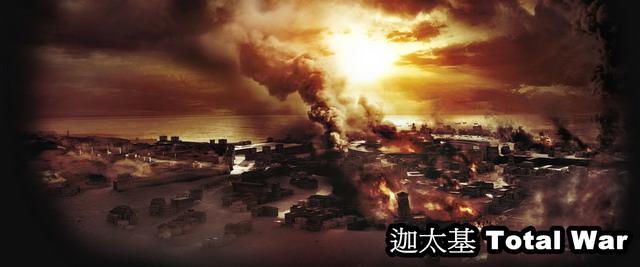 迦太基 Total War_e0040579_22203631.jpg