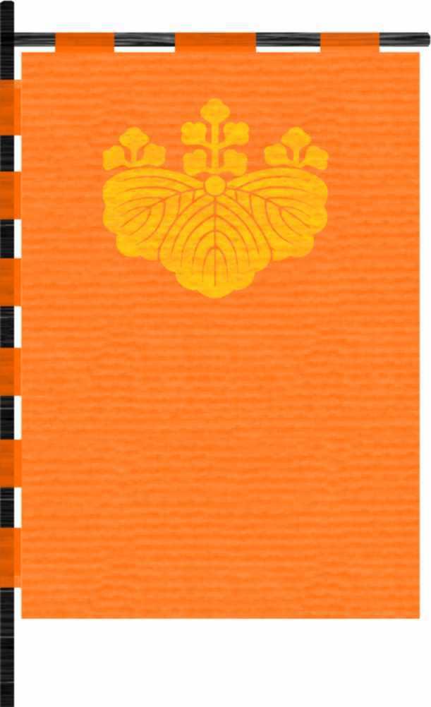 1615 大坂夏の陣-最後的豊臣「七手組」_e0040579_3315233.jpg