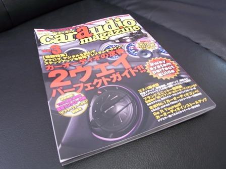 トヨタ シエナ、カロッツェリアX取り付け_a0055981_13512542.jpg