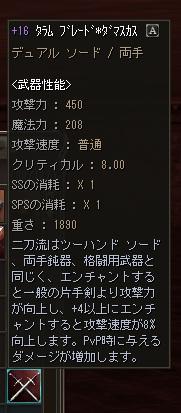 赤増量^^/_c0151483_2375394.jpg