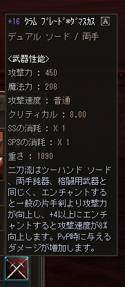 c0151483_2375394.jpg