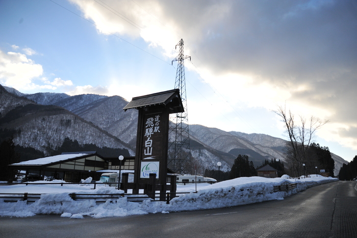 雪の岐阜へ part2_a0049296_6235792.jpg
