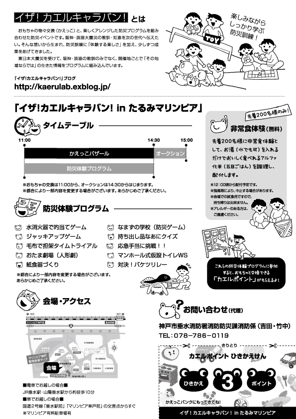 b0087598_1019344.jpg