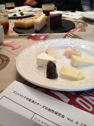 アンシャンテの紅茶とチーズの相性研究会 : 冬の会_f0038600_21593047.jpg