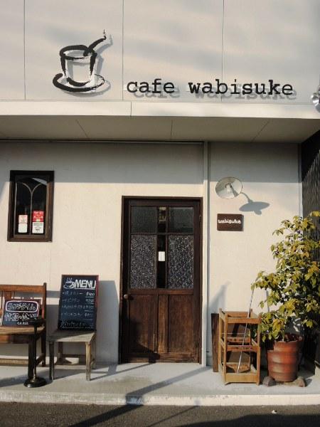 cafe wabisuke の侘助_c0177814_1320861.jpg