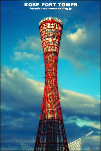 今日から神戸_f0100215_23424390.jpg