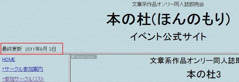 f0208721_15401141.jpg