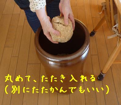 b0138430_10373786.jpg