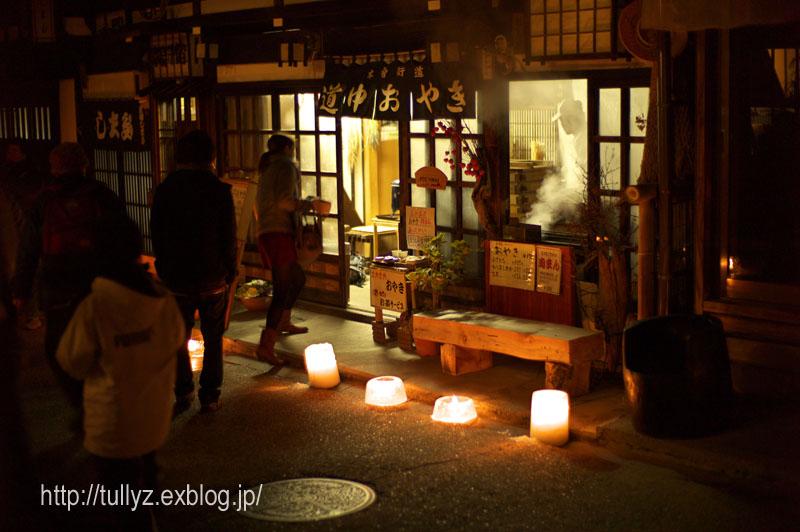 奈良井宿のアイスキャンドル祭り (8)_d0108132_23402562.jpg