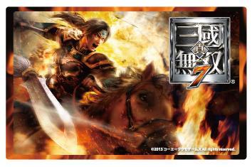 PlayStation®3『真・三國無双7』「エクポカード」とのタイアップ決定!_e0025035_17594429.jpg
