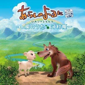 河村隆一 初のアニメ主題歌タイアップ!!_e0025035_2151122.jpg