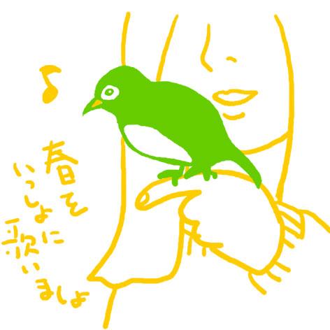 b0008241_10474528.jpg