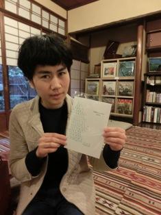 2周年記念ライブ 安藤明子さん_e0230141_14305643.jpg