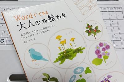 こんな本を借りてきました_b0221643_23493485.jpg