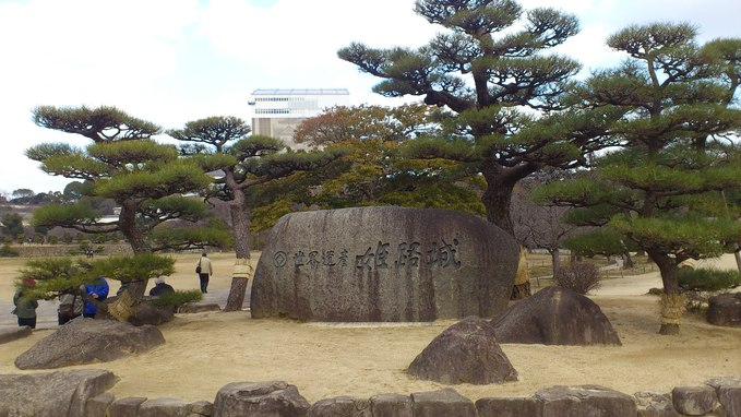 姫路城_c0206243_13304877.jpg