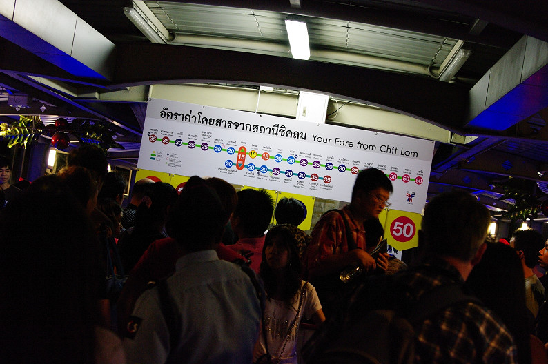 タイ旅行... No.9_f0152550_223741.jpg