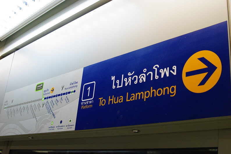 タイ旅行... No.9_f0152550_22385576.jpg