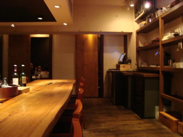 渋谷「食幹 (しょっかん)」へ行く。_f0232060_1525173.jpg