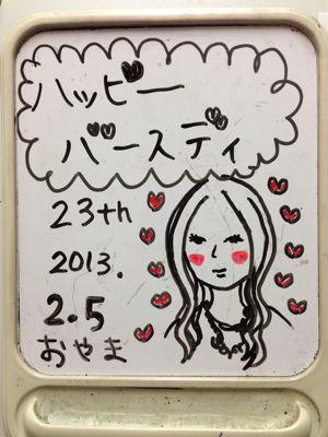 2月5日♪_b0161661_15443154.jpg