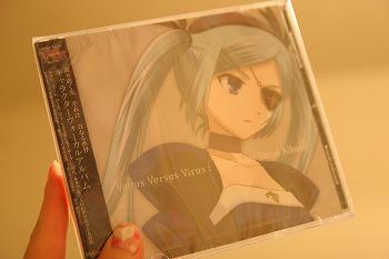 V☆V☆V_d0174765_3571479.jpg