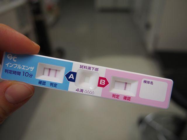 インフルエンザに注意です_d0129766_10111981.jpg