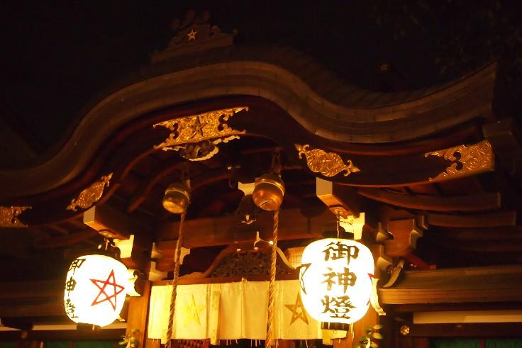 晴明神社_c0180971_0272585.jpg