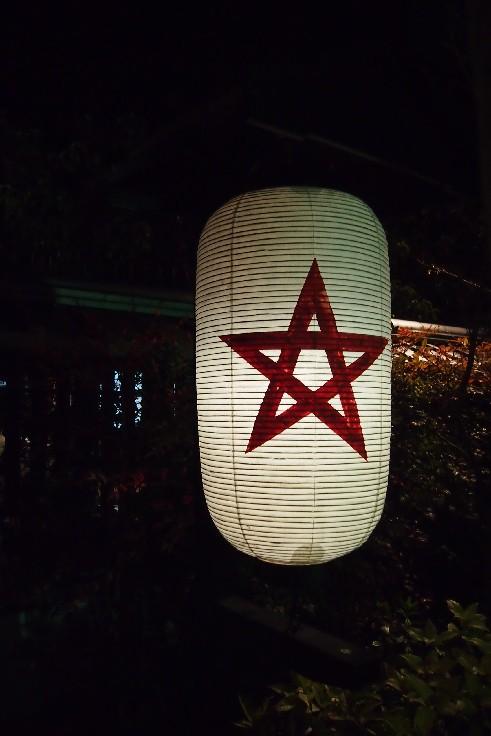 晴明神社_c0180971_0273173.jpg