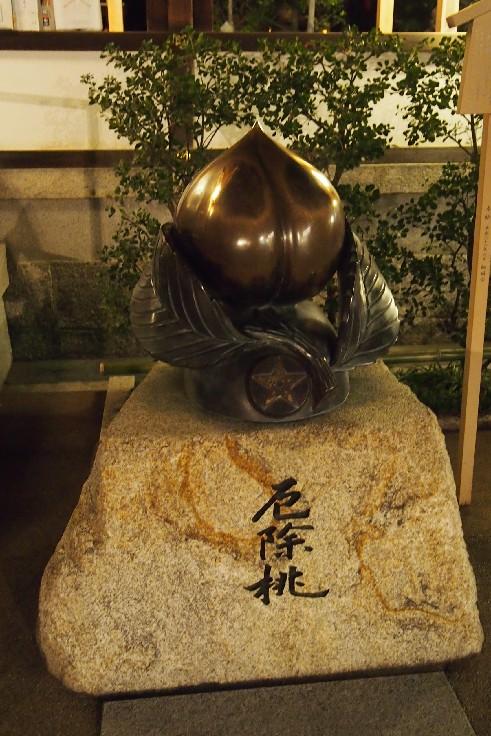 晴明神社_c0180971_0274514.jpg