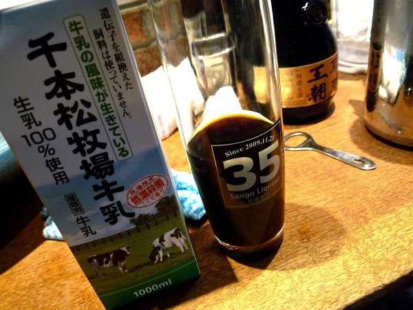沖縄 meets THAILAND! ~Yum! Yam! SOUL SOUP KICHEN 沖縄ver.~_e0152073_244625.jpg