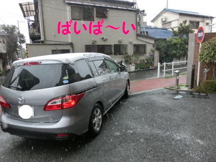 b0193480_211159.jpg