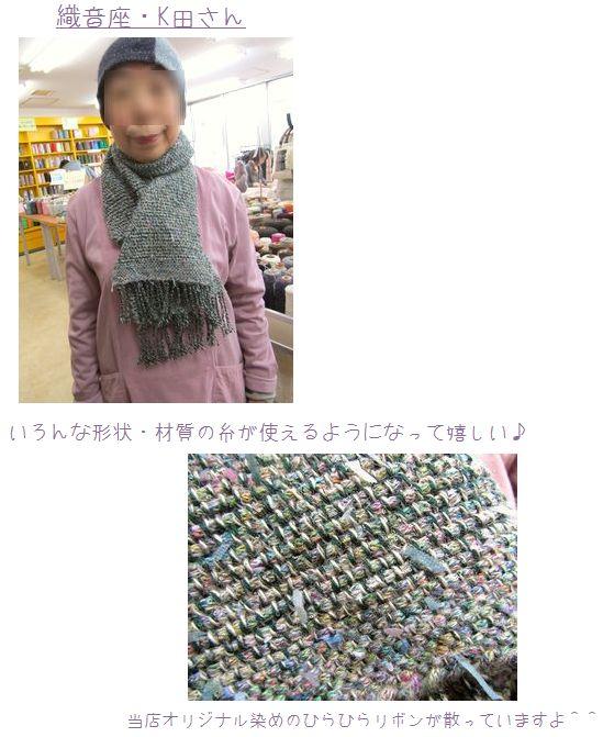 c0221884_10115552.jpg