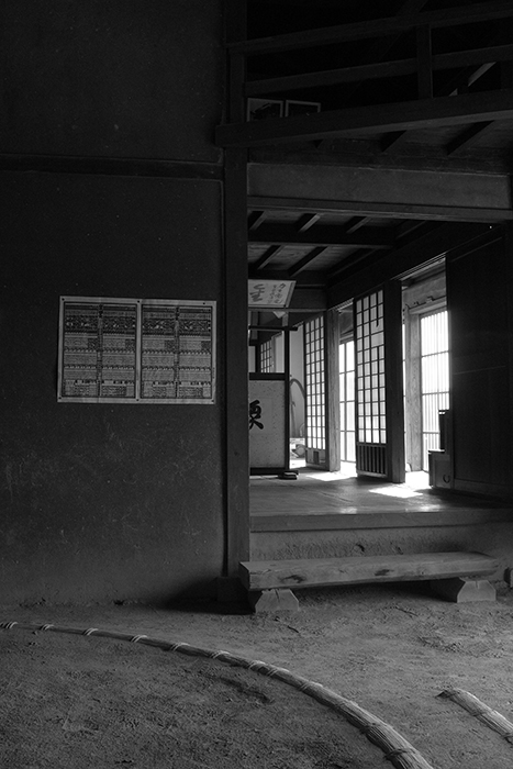 雷電爲右エ門の画像 p1_29