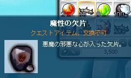 d0148092_1322393.jpg