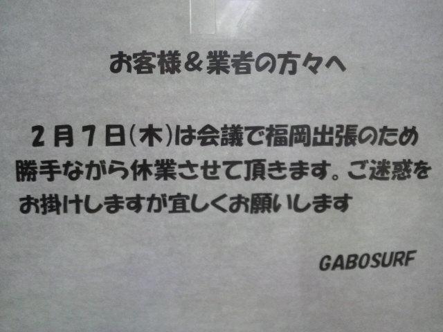f0045097_20511985.jpg