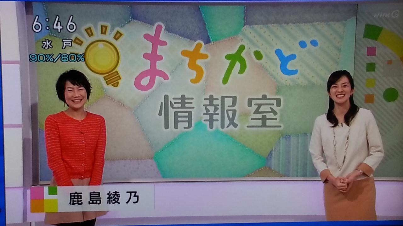 新手の漫才? NHKおはよう日本 まちかど情報室_b0042308_0393243.jpg