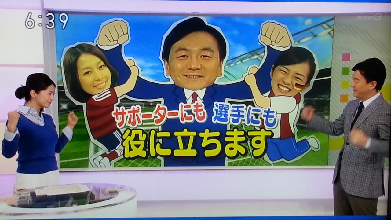 新手の漫才? NHKおはよう日本 まちかど情報室_b0042308_0514187.jpg