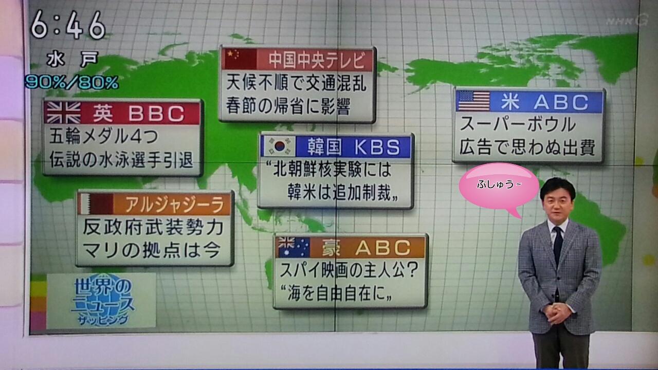 新手の漫才? NHKおはよう日本 まちかど情報室_b0042308_173443.jpg
