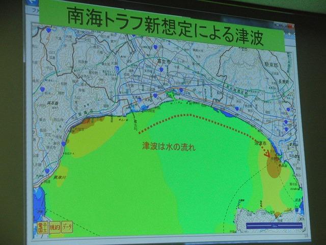 「地震・津波から生き延びるために」 それと「地震保険」_f0141310_8124426.jpg