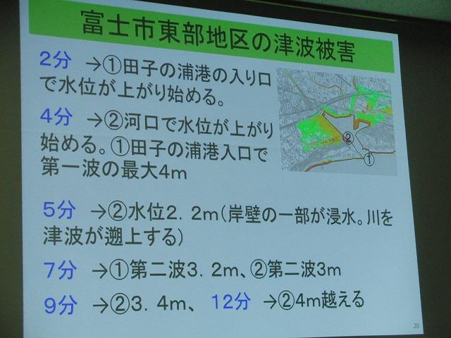 「地震・津波から生き延びるために」 それと「地震保険」_f0141310_8143259.jpg