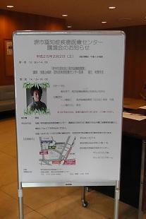 大阪にて_c0090212_22131730.jpg