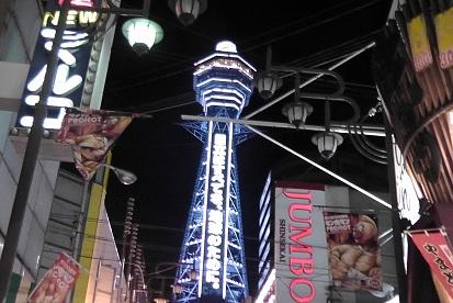 大阪にて_c0090212_22175353.jpg