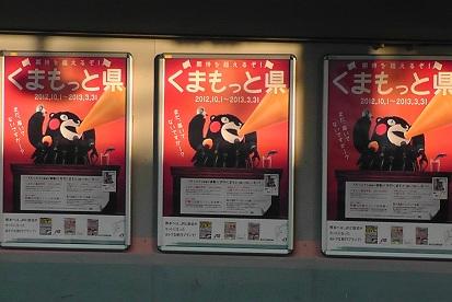 大阪にて_c0090212_22181481.jpg